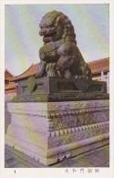 Alte AK Beijing Peking - Verbotene Stadt (2534) - China