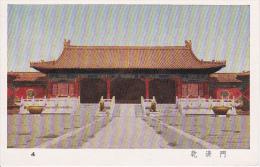Alte AK Beijing Peking - Verbotene Stadt (2535) - China