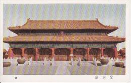 Alte AK Beijing Peking - Verbotene Stadt (2536) - China