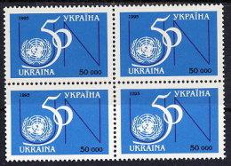 UKRAINE 1995 UNO 50th Anniversary Block Of 4 MNH / **.  Michel 152 - Ukraine