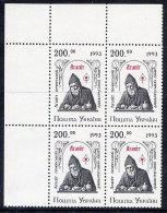 UKRAINE 1994 St. Agapit Block Of 4 MNH / **.  Michel 112 - Ukraine