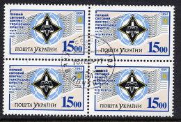 UKRAINE 1992 World Congress Of Jurists  Block Of 4 Used.  Michel 90 - Ukraine