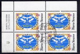 UKRAINE 1992 World Forum Of Ukrainians  Block Of 4 Used.  Michel 87 - Ukraine