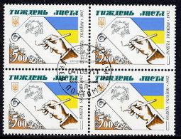 UKRAINE 1992 Correspondence Week  Block Of 4 Used.  Michel 89 - Ukraine