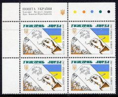 UKRAINE 1992 Correspondence Week  Block Of 4 MNH / **.  Michel 89 - Ukraine