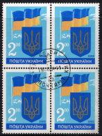 UKRAINE 1992 Anniversary Of Independence  Block Of 4 Used  Michel 86 - Ukraine