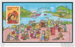 Bloc De China Chine : (26) 1996 Hong Kong - Servir La Semaine De La Communauté SG847** - 1997-... Sonderverwaltungszone Der China
