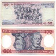 Brazil Brasil 100 Cruzeiros Banknote UNC 1 Piece - Brésil