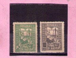 1918 - Timbres Aide/ TESATOAREA  Mi No 7/8  MH  ( AUSGABE ) - Portomarken