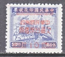 ROC   J 122    * - 1945-... Republic Of China