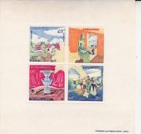 LAOS - BLOC FEUILLET N° 31 NEUF  XX  ANNEE- 1964 - Laos