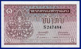 BILLET MONNAIE BANQUE NATIONALE DU LAOS - ASIE DU SUD-EST - UN KIP - BILLET NEUF N° S 247484 - Laos
