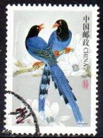 CHINA 2002 Birds - 2y. - Taiwan Blue Magpie  FU - 1949 - ... République Populaire