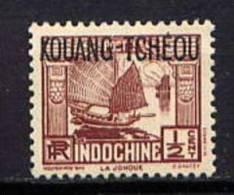 KOUANG TCHEOU - N° 100** - JONQUE