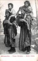 ¤¤  -  93  -  PALESTINE  -  Beduinenweiber  -  Femmes Bédouines  -  Beduin Woman  -  ¤¤ - Palestine