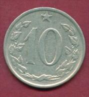 F2561 / - 10 Haleru - 1963  - Czechoslovakia Tchécoslovaquie Tschechoslowakei - Coins Munzen Monnaies Monete - Czechoslovakia