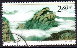 "CHINA 2002 Qianshan Mountain. Views Of The Mountain - 2y.80 - (4) ""Terrace Of The Immortals"" (peak)   FU - 1949 - ... República Popular"