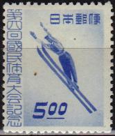 Japan 1949, Ski Jumper, 5y, MNH