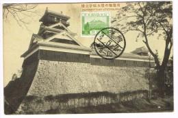 """Japon - Stamp On Front """"Kumamotojio Utoyagura"""" - Otros"""