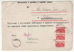 POLAND 1921  OFFICIAL LETTER  SENT FROM WIELEN  TO  TORUN - 1919-1939 Republik