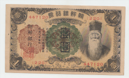 KOREA 1 YEN 1932 XF+ (w/ Staple Holes) P 29 - Korea, South