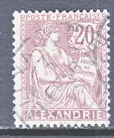 FRANCE  ALEXANDRIA  23  (o) - Alexandria (1899-1931)