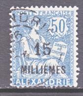 FRANCE  ALEXANDRIA  56  (o) - Alexandria (1899-1931)