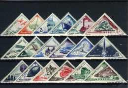 1953 MONACO TIMBRES TAXE YVERT ET TELLIER N°39A-55 Xx - Taxe