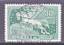 URUGUAY  C  41  ( O)    PEGASUS - Uruguay