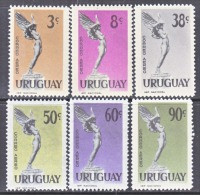 URUGUAY  C  182-7  ** - Uruguay
