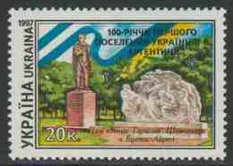 Ukrain Ukraine 1997 Mi 209 ** Taras Shevchenko Monument, Buenois Aires /  Schewtschenko-Denkmal, - Monumenten