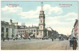 St. PETERSBOURG - La Douma De Ville - Russie