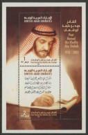 United Arab Emirates 2006 B 27 - Mi 826 /7 ** Hamad Bin Khalifa Abu Shehab (1932-2002) Poet / Dichter - Schrijvers