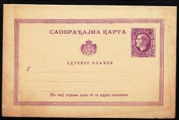 Serbia Principality Double Postal Card Mint - Serbien