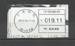 Hong Kong 2012-sello Circulado Adhesivo - 1997-... Région Administrative Chinoise