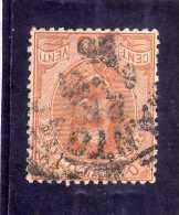 ITALY KINGDOM ITALIA REGNO 1891 - 1896 EFFIGIE RE VITTORIO EMANUELE II CENTESIMI 20 CENT. USATO USED - Mint/hinged