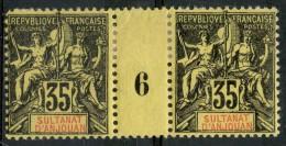 Anjouan N 17 * (charniere) Millesime 6 - Anjouan (1892-1912)