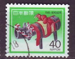 Japan, 1984 - 40y New Year - Nr.1621 Usato° - 1926-89 Emperor Hirohito (Showa Era)