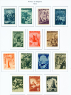 BULGARIA  -  1942  Bulgarian History  Mounted Mint - Unused Stamps
