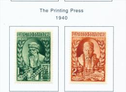 BULGARIA  -  1940  Printing   Mounted Mint - 1909-45 Kingdom