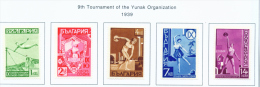BULGARIA  -  1939  Gymnastics  Mounted Mint - Unused Stamps