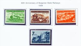 BULGARIA  -  1939  State Railways  Mounted Mint - Unused Stamps