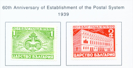 BULGARIA  -  1939  Postal System  Mounted Mint - 1909-45 Kingdom