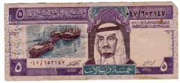 BILLET ARABIE SAOUDITE - P.22 - 5 RIYAL - 1983 - ROI FAHD - RAFFINERIE DE PETROLE - BATEAUX - Arabie Saoudite