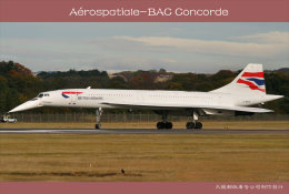 [ T10-068 ]  Supersonic Aérospatiale-BAC Concorde Aircraft Airplane  , China Pre-stamped Card, Postal Stationery - Concorde