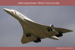 [ T10-069 ]  Supersonic Aérospatiale-BAC Concorde Aircraft Airplane  , China Pre-stamped Card, Postal Stationery - Concorde