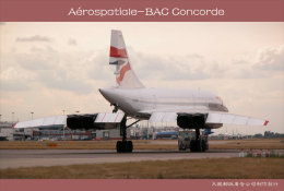[ T10-076 ]  Supersonic Aérospatiale-BAC Concorde Aircraft Airplane  , China Pre-stamped Card, Postal Stationery - Concorde