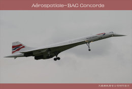 [ T10-077 ]  Supersonic Aérospatiale-BAC Concorde Aircraft Airplane  , China Pre-stamped Card, Postal Stationery - Concorde