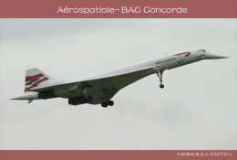[ T10-082 ]  Supersonic Aérospatiale-BAC Concorde Aircraft Airplane  , China Pre-stamped Card, Postal Stationery - Concorde