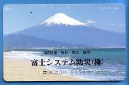 Japan Japon Télécarte Telefonkarte  Phonecard Nr. 110  - 100 Berg  Vulkan - Vulkane